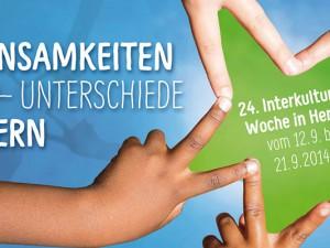 interkult2014_beitragsbild_copyright_integration_herne